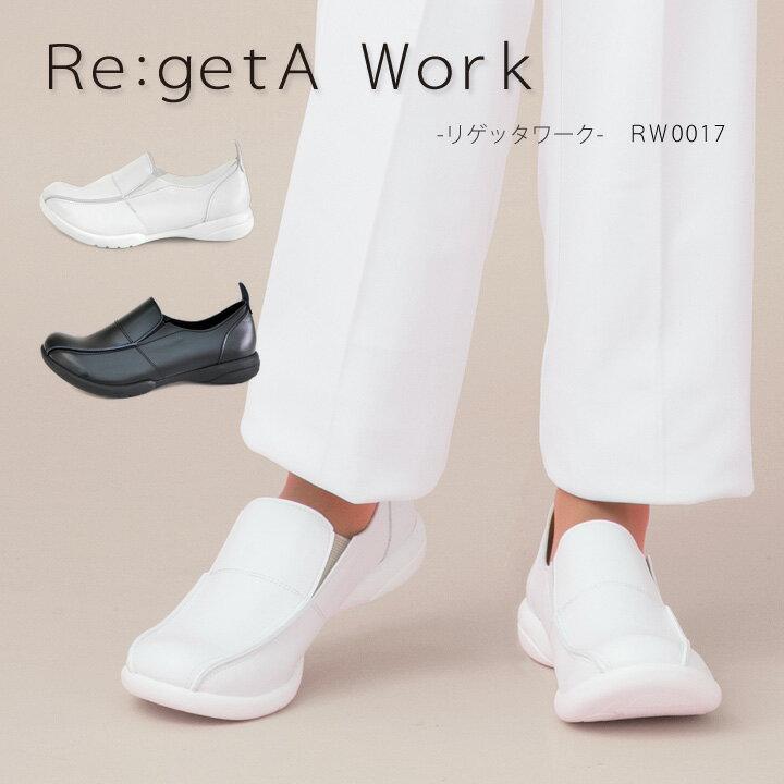 Re:getA Work -リゲッタワーク-RW-0017 モカシンスリッポン