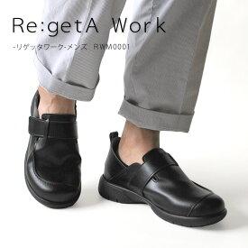 Re:getA Work -リゲッタワーク-RW-M0001 軽量ベルト付きシューズ/メンズシューズ