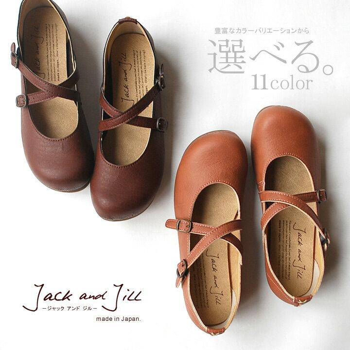 Jack and Jill -ジャック アンド ジル-JJ-011 ナチュラルクロスベルトシューズ