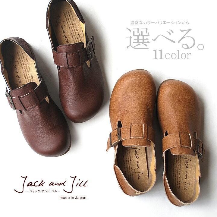 Jack and Jill -ジャック アンド ジル-JJ-015 ナチュラルスリッポンシューズ
