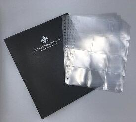 ビックリマン ファイル チョコシール コレクション用 20穴 PP高級バインダー リフィル5枚セット 12ポケット 黒 箔押し