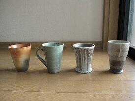 【信楽フリーカップ】 【ギフト】信楽焼き四点彩