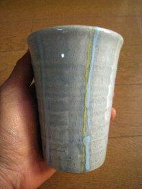 【信楽ビアーカップ】 【ビール】ブルーアイ
