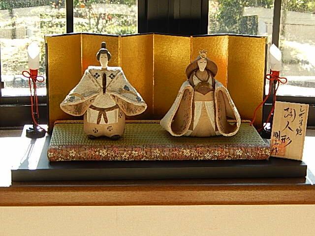 信楽雛人形ひな人形 陶器高級陶器雛人形手作り信楽焼き雛人形