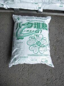 バーク堆肥特選 40L奈良県産馬ふん発酵