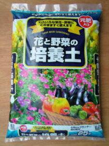 花と野菜の土 園芸の土 家庭菜園の土にぴったり 大容量25L 65センチのプランター 二杯分もあります。