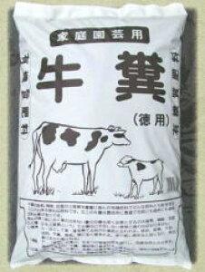 牛糞堆肥 20L10袋