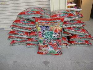 おいしい野菜の花と野菜の土   ハイグレード 元肥入り  20袋セット