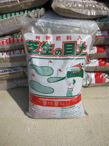 奈良県産芝生の目土 【芝生の土】 大容量20L  大袋5袋セットで