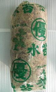 国産品 水苔ミズゴケ