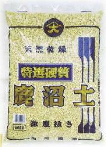 特選硬質鹿沼土5袋セット鹿沼土硬質 大粒中粒小粒の入ったミックス鹿沼土粉抜き