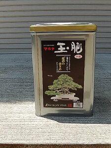玉肥 小粒 8キロ宮内庁 御用達 肥料