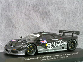 ixo 1/43 マクラーレン F1 GTR #59 Ueno Clinic 1995年 ルマン優勝車 / ルマン 日本人初の優勝車