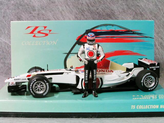 ミニチャンプス 1/43 B.A.R ホンダ 005 / 佐藤 琢磨 2003年 日本 GP