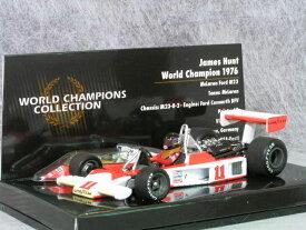 ミニチャンプス 1/43 マクラーレン フォード M23 / ジェームス・ハント 1976年 ワールド チャンピオン