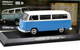 ミニカー 1/43 映画ロスト ダンマバン 1971 フォルクスワーゲン タイプ2 バス ホワイト/ブルー グリーンライト