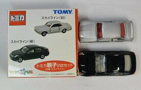 トミカ トイザらスオリジナル トミカ親子2台セット 日産 スカイライン 2400010005305