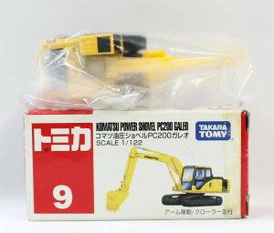 トミカ No.009コマツ 油圧ショベルPC200ガレオ (箱)  2400010035074