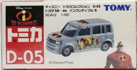 【新品】ディズニートミカコレクション D-05 トヨタBb・Mr.インクレディブルR 240001006963