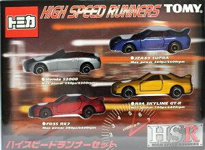 【新品】トミカ ハイスピードランナーセット限定 240001014030