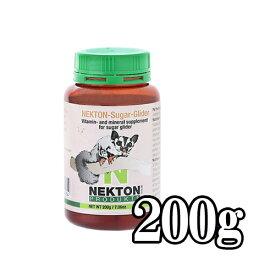 【送料無料!即日発送】正規品! NEKTON ネクトン フクロモモンガ専用 サプリメント 200g (モモンガ・ムササビ用)