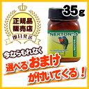 【選べる特典付き】正規品!ネクトンS 35g (NEKTON・鳥類用栄養補助食品)