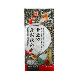 金魚の麦飯珠砂利600g