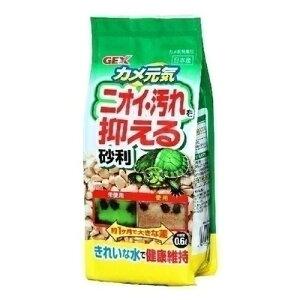 カメ元気 ニオイ・汚れを抑える砂利 0.6L