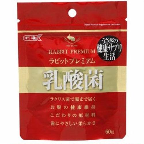 【即日発送】GEX ラビットプレミアム乳酸菌 60粒