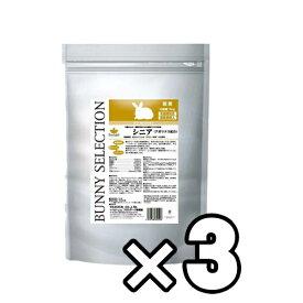 【送料無料!即日発送】 イースター バニーセレクション シニア お徳用 3kgx3袋 (1ケース)