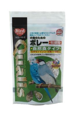 クオリス 小鳥のためのボレー(牡蠣殻) 250g