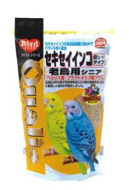 セキセイインコ老鳥用シニア400g(皮ツキタイプ)