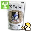 プロショップ専用 マニアシリーズ mania セキセイインコ 3L×2個