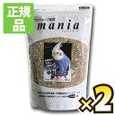 【送料無料!即日発送】 プロショップ専用 マニアシリーズ mania 中型インコ 3L ×2個