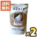 【送料無料!】プロショップ専用 マニアシリーズ mania ブンチョウ (文鳥) 3L×2個