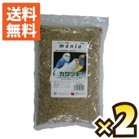 【送料無料!!】 黒瀬プロショップ専用 マニアシリーズ mania カワツキ 3kg×2個