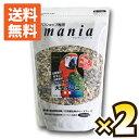 【送料無料!即日発送】プロショップ専用マニアシリーズ mania大型インコ 3L×2個
