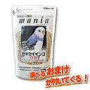 【選べる特典付き】プロショップ専用 マニアシリーズ mania セキセイインコ 1L
