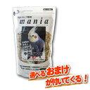 【選べる特典付き】プロショップ専用 マニアシリーズ mania 中型インコ 1L