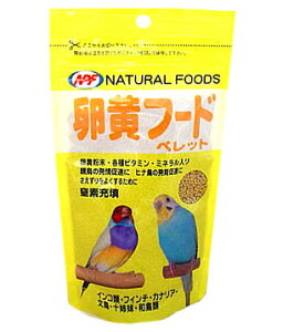 NPF 卵黄フード(ペレット)90g