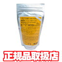 【即日発送】ラウディブッシュ ローリーネクターダイエット 250g (インコ・オウム用パウダーフード)