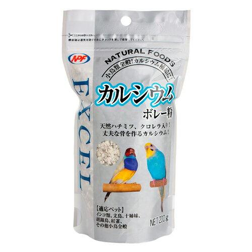 ナチュラルペットフーズ エクセル カルシウムボレー粉200g