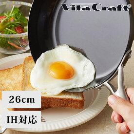 フライパン 鍋 鉄フライパン 26cm ビタクラフト VitaCraft スーパー鉄 使いやすい 持ちやすい 錆びにくい IH対応 片手鍋 調理 窒化鉄 2002