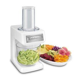 スライサー 野菜カッター 電動 カッター スライス 野菜 薄切り スパイラル ベジタブル スパイラルスライサー スパイラルカッター ホワイト cuisinart クイジナート SSL100J