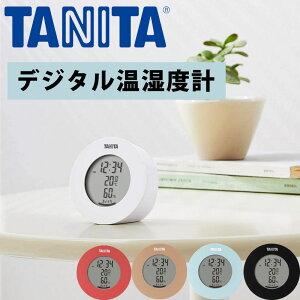 温度計 湿度計 温湿度計 デジタル 時計 置き時計 卓上 おしゃれ かわいい コンパクト ブラック ホワイト ブルー ブラウン ピンク TANITA タニタ TT585