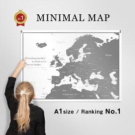 A1サイズ欧州地図インテリアポスター ロンドン パリ ドイツ スイスなど、おしゃれなヨーロッパのアートポスター/ 買い回り 買いまわり