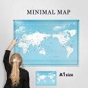 【明日は5の日】世界地図 A1 ブルー 空と海 ポスター インテリア おしゃれ 国名 白地図 こども ミニマルマップ Zoom背景 テレワーク オ…