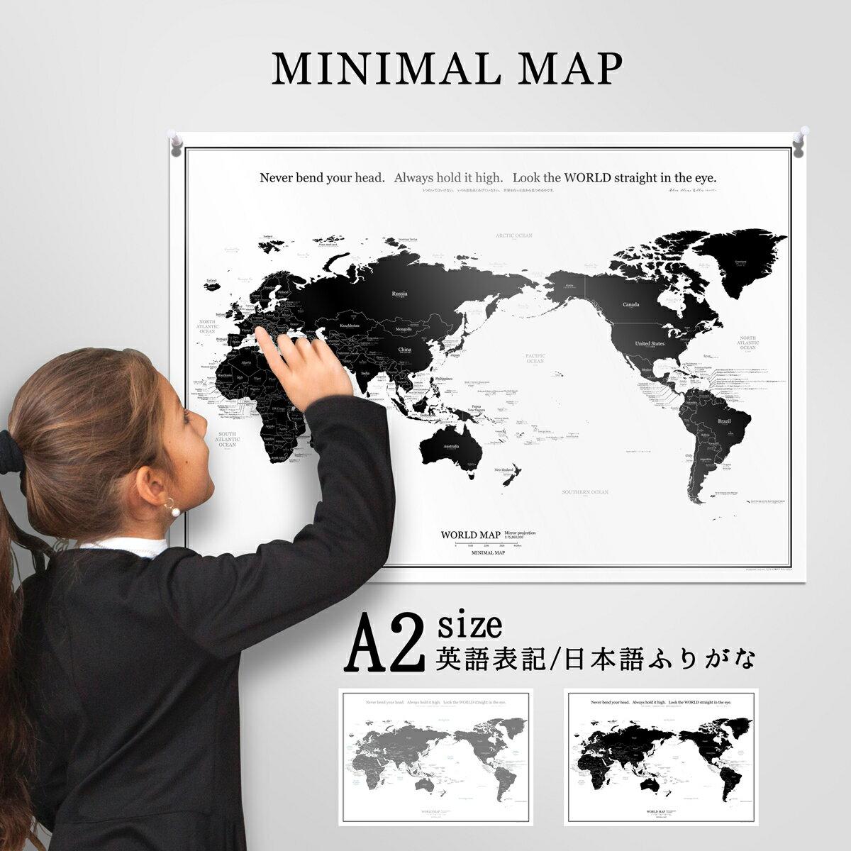 夜19時-5H【10%OFFクーポン】A2サイズ世界地図ポスター / 英語・日本語表記 / 白黒モノトーン A2サイズ /