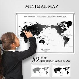 【ポイント3倍】A2サイズ世界地図ポスター / 英語・日本語表記 / 白黒モノトーン A2サイズ // 買い回り 買いまわり マラソン