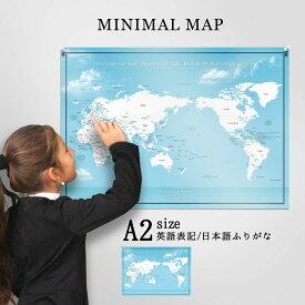 マラソン4H限定【半額】A2サイズ世界地図ポスター 英語・日本語表記 空と海 A2サイズ ミニマルマップ/ 買い回り 買いまわり